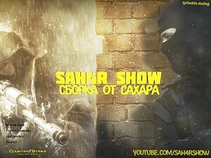 Counter-strike от Сахара